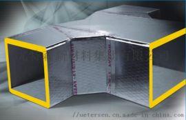 尤特森建筑保温材料离心玻璃棉玻纤风管