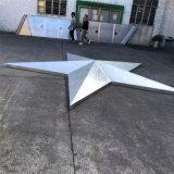 工程項目造型鋁單板外牆 項目改造工程鋁單板造型定製