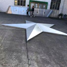 工程项目造型铝单板外墙 项目改造工程铝单板造型定制