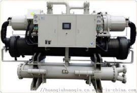 供应螺杆式冷冻机组-工业螺杆制冷机厂家-工业冷水机