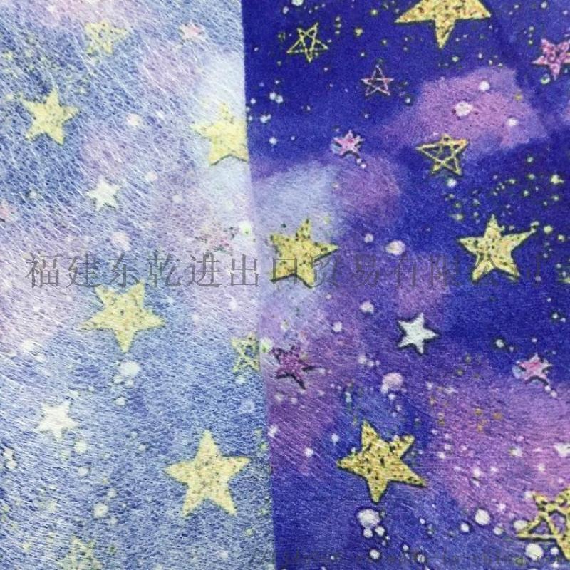 厂家直销水刺布儿童口罩用布星星图案