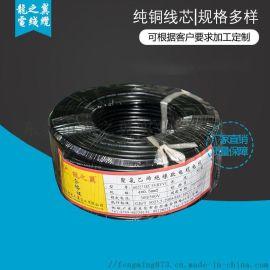 龙之翼现货 RVV4*0.5护套电源线 家装工程  铜芯圆护套软电线