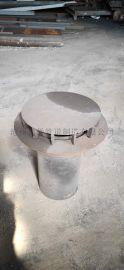 佰誉04S301锥形排水漏斗,87型雨水斗