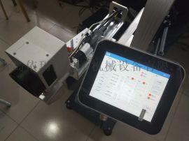 青岛激光喷码机食品饮料塑料纸盒包装日期激光打码机