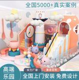淘气堡室内儿童乐园幼儿园游乐场设备百万球池滑梯