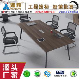 现  公桌胶板桌简约會議桌 中山海邦2462款