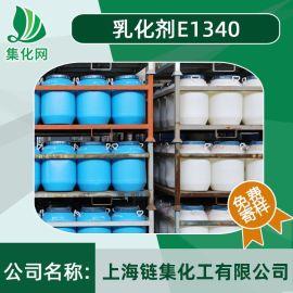 厂家直销乳化剂E-1340 异构十三醇聚氧乙烯醚