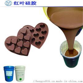 食品级硅橡胶 食品级液体硅胶
