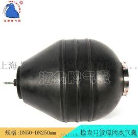 加強型管道閉水堵閉水氣囊DN200豎管閉水氣囊