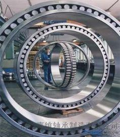 供应/维修斗轮机用回转支承