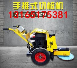 CZJ电动混凝土切桩机 7.5KW桩头切割机