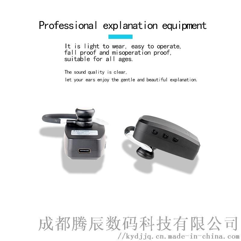 充电方便的导游讲解器 续航时间长的导游讲解器