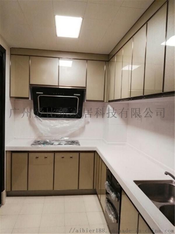 广州橱柜整体定制,定制橱柜,板式橱柜