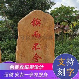 佛山园林景观黄蜡石加工定制 粤北大型石材厂