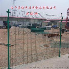 铁丝围栏网_养殖围栏网_道路围栏网安平县格华