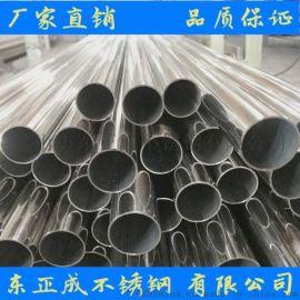 316不锈钢管 沿海地区专用