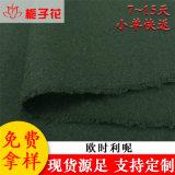 工厂供应定制粗纺毛呢欧时力呢面料