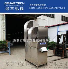 输液袋复合膜与PP瓶头的分离设备 废塑料风选分离机
