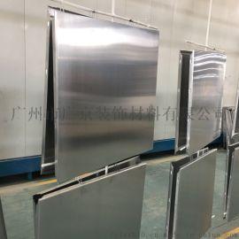 广京欧佰天花厂家-供应学校集成吊顶铝扣板