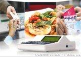 河北智慧消費機功能 人臉識別測溫刷卡 智慧消費機