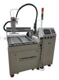 聚氨酯灌胶机(PU胶灌注设备)