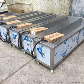 喷丝板聚丙稀超声波清洗机 熔喷布模具孔清洗机