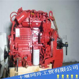 国五东风康明斯柴油发动机 ISD210 50