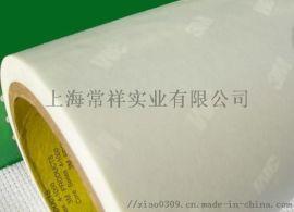 3M双面胶带库存量大 3M无纺布胶带经销商直销
