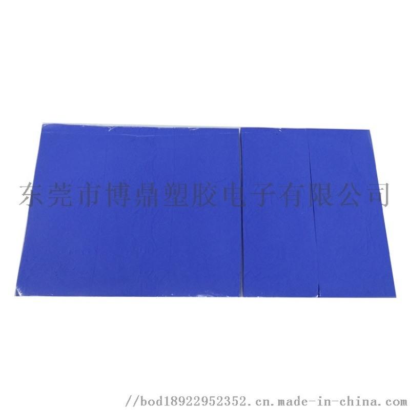 高导热硅胶垫片背胶环保电源导热硅胶