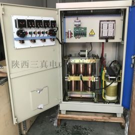 SBW-300KW三相稳压器-三相交流稳压器