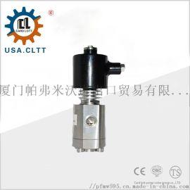 进口不锈钢高温高压电磁阀|美国卡洛特品牌