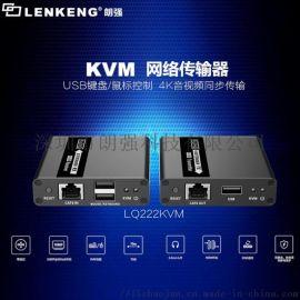 HDMI KVM传输器usb键鼠操作稳定无延迟