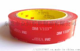 3m4905 vhb丙烯酸泡棉 强力无痕双面胶