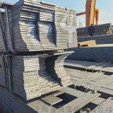 冷拉扁鋼 上海定製加工扁鋼 現貨庫存