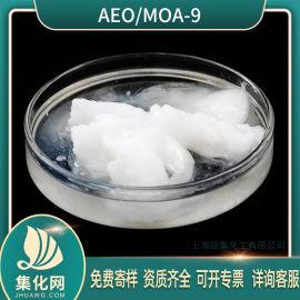 乳化剂MOA-9(68439-50-9)厂家直销