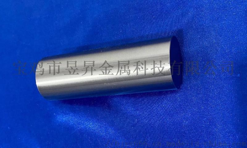 源头厂家  高纯度钽棒、板、丝靶材加工件