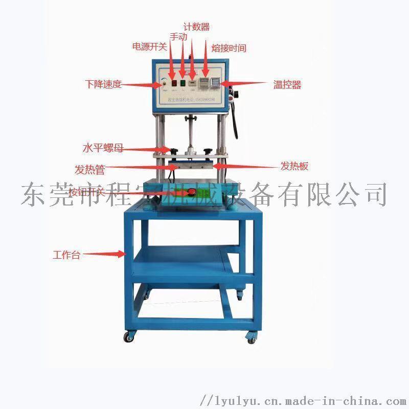 東莞02熱熔機械 上下加熱熱熔機可定製