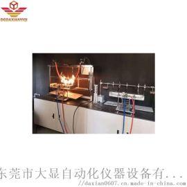 电缆耐火特性试验装置
