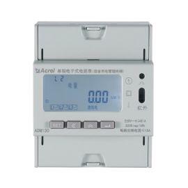 安科瑞DDSY1352-5DM宿舍用电管理终端