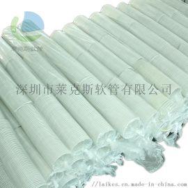 PVC钢丝风管 木工吸尘塑料伸缩管 PVC钢丝软管