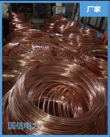 国信电力铜包钢圆钢,镀铜圆钢,铜覆钢圆线