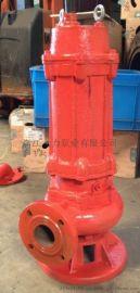 耐高温立式离心污水泵潜污泵2200w大功率电动水泵