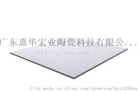 防静电瓷质地板砖600*600*10mm,厂家
