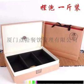 福建茶叶礼盒包装厂家生产直销可少量定做