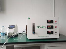 高温过热水蒸气发生器,干燥水蒸气发生器