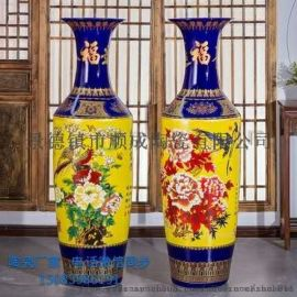 景德镇陶瓷器花瓶摆件客厅