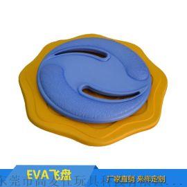 EVA宠物飞盘玩具耐咬户外安全无毒无味可定制