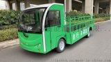 電動調度車 2噸公共自行車調度車 街道自行車調度車