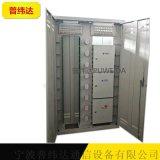 288芯三网合一共建配线柜厂家直供