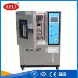 光伏組件高低溫溼熱迴圈試驗箱 高低溫測試箱